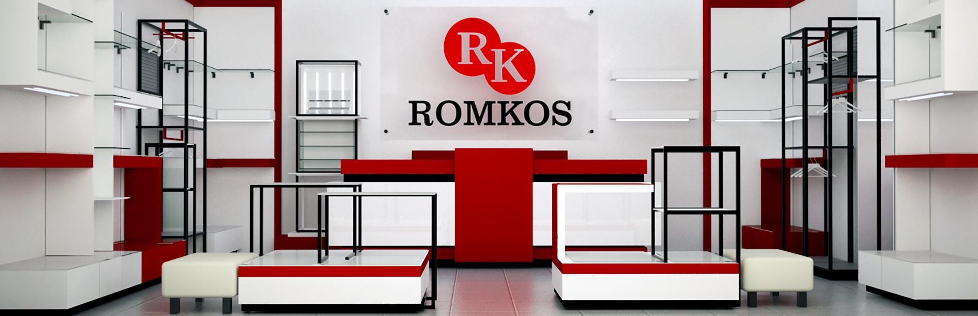 Торгове обладнання від Ромкос