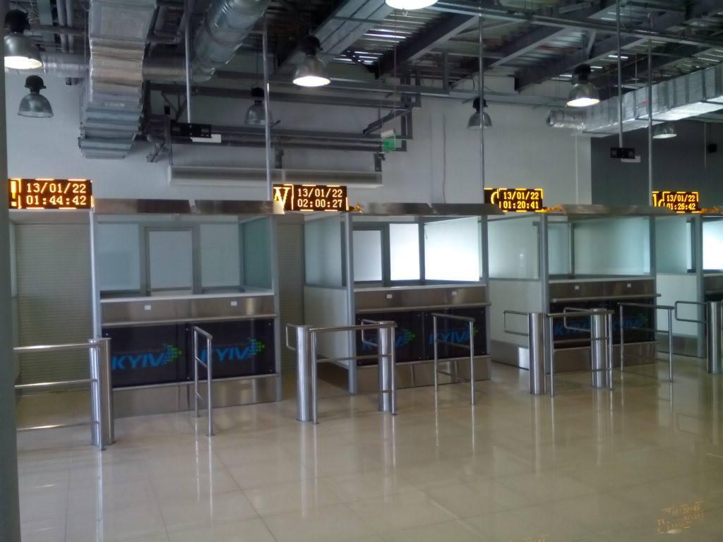 Международный аэропорт «Киев» (Жуляны)